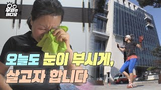 ENG SUB 서울 한복판 매일 홀로 춤추는 여인의 사…