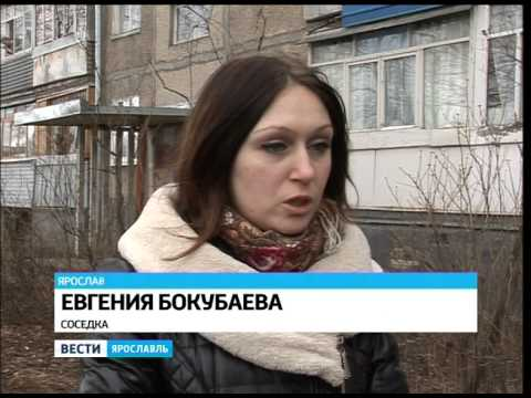 В Заволжском районе Ярославля убит пенсионер