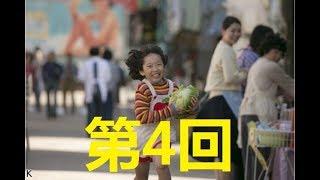 4月5日(木) 08:00〜08:15 小学3年生になった鈴愛(矢崎由紗)と律(高村...