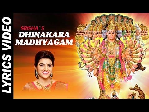 Dhinakara Madhyagam | Ashtamala | Lord Vishnu Devotional Song | Full HD Lyric Video