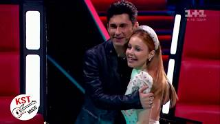 Tina Karol Dan Balan Hold on