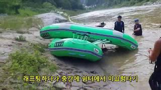 내린천래프팅 인제 가볼만한곳 강원도 국내 여름여행지 추…