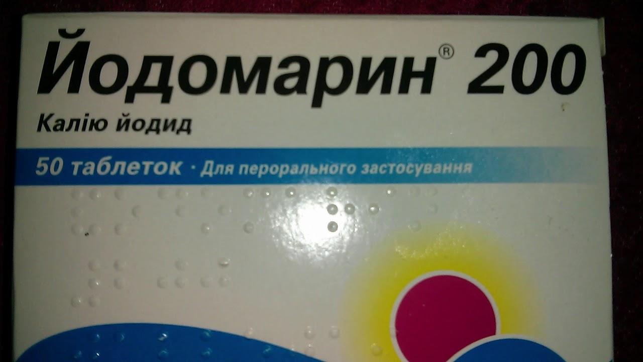 Перекись водорода + Марганцовка = Много пены! Химический опыт .
