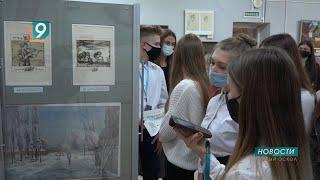 Художественный музей презентовал экскурсионный маршрут для иностранцев и не только