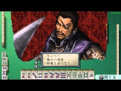 dynasty mahjong