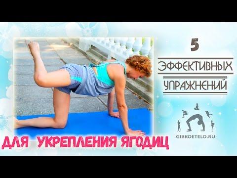 Упражнения для пресса ,ног и ягодиц YouTube