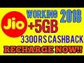 Jio PhonePe Offer -Jio Recharge Free 2018