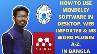 How to use Mendeley Software in Desktop, Web Importer & MS Word Plugin (A to Z) : In Bangla screenshot 5