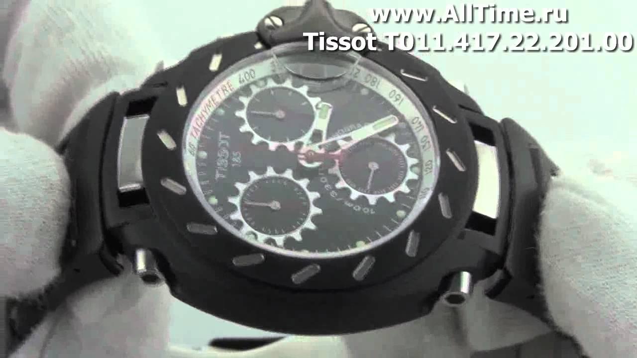Мужские наручные швейцарские часы Tissot T014.410.11.057.00 - YouTube