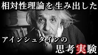 20世紀最大の天才の1人。 天才は誰かという質問に対して、 彼の名を答え...