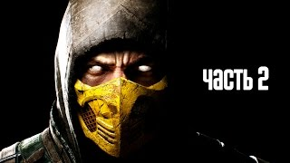 Прохождение Mortal Kombat X — Часть 2: Коталь Кан