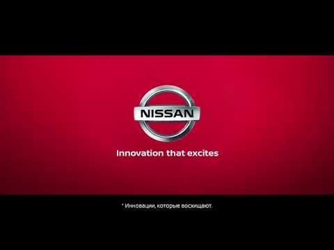 """Автомобиль """"Nissan Qashqai"""" - рекламный ролик"""