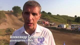 V Этап Чемпионата России автокросс 15 17 июля 2016 Курск