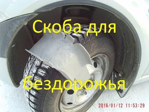 Устройство автомобильных колес и шин