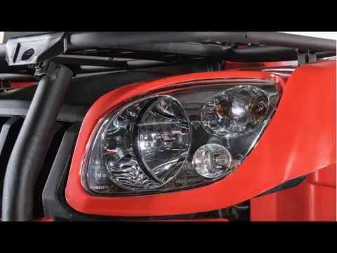 Утилитарный квадроцикл ArmadA ATV 700L - YouTube