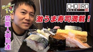 わっきーTVサブチャン「日々のわっきー」→https://www.youtube.com/c/wa...