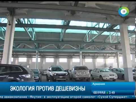 В Армении повысили сборы на подержанные авто