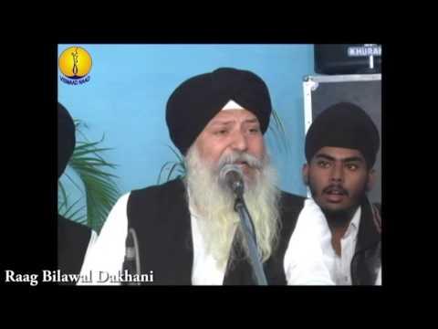 AGSS 2012 : Raag Bilawal Dakhnai - Bhai Dalip Singh ji fakhar