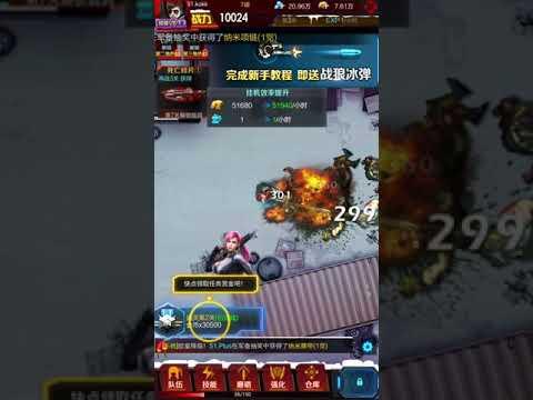 Game Lậu Mobile - Chiến Tranh Thế Giới H5 China - Free Full Vip + 999.999.999.999 Kim Cương
