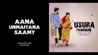 Amma ❤️  Nee enaku samy 🙏 intha bhoomi ellam nethanea   snake_bite_bgm  
