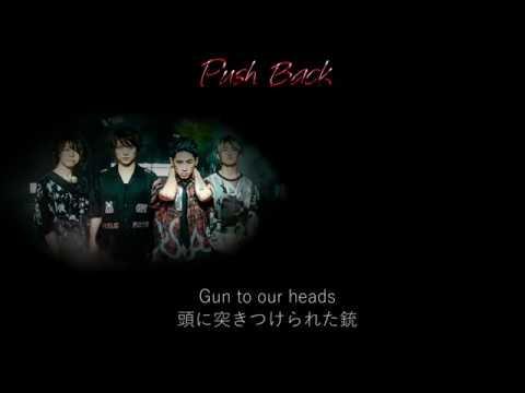 MV] Wasted Nights - ONE OK ROCK Lyric | NextEnglish