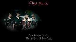 ONE OK ROCK--Push Back歌詞・和訳付き