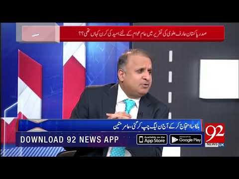 Muqabil - Govt plans new slab for Poor Gas Consumers - 17 Sep 2018 - 92NewsHDUK