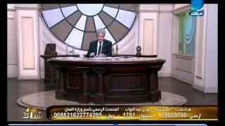 العدل : قرار 50 ألف جنيه لحفظ وضمان حقوق المرأة المصرية