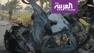 صور من مكان الغارة الأميركية التي استهدفت قاسم سليماني قرب مطار بغداد