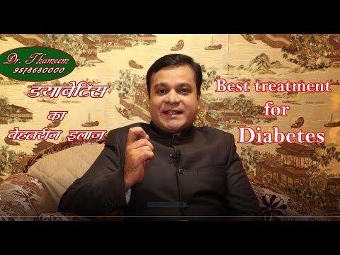 best-treatment-for-diabetes...dr.-thameem