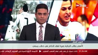 عصام عبد الفتاح: لم يتم إيقاف الحكم أحمد حمدي