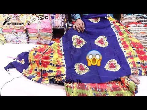 পাইকারি দামে কিনুন বাটিক থ্রি পিস / কোথায় কিভাবে পাবেন জেনে নিন \\ Batik 3 piece collection