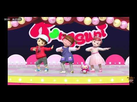 Консуни и ее друзья, консуни песня, кунсуни танец, консуни чудеса каждый день, kongsuni song