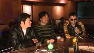 秘密喫茶「居皆亭(いるみなてい)」Vol1 2015年4月17日 #2 出演:北芝...