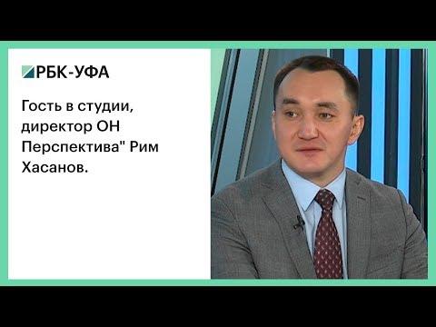 РИМ ХАСАНОВ КИЧЕР МИНЕ СКАЧАТЬ БЕСПЛАТНО