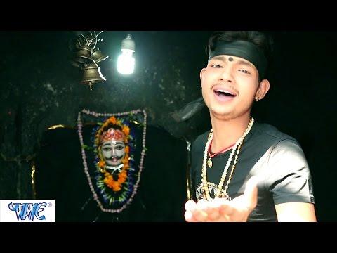 राऊर महिमा   Raur Mahima   Bhajan Sangrah   Ankus   Bhakti Sagar Song 2016
