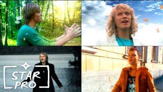 Download Челси - Самая любимая Mp3 and Videos