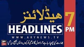 Ary News Headlines Share Of Renewable Energy To Be Increased 7pm  24 August 2019