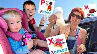 Фото Карл, Адриан и Маша Капуки про питание и игры с детьми. Семейный влог