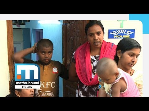 Ockhi: Coastal Areas Still In Tears| Mathrubhumi News