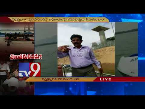 Krishna tragedy : Boat Owners reject Tourism Dept warning - TV9 Exclusive visuals
