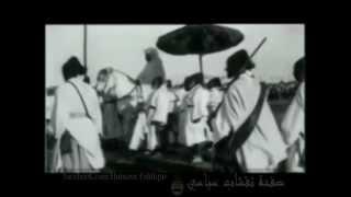 تاريخ المغرب الذي لم ندرسه في مدارس المخزن