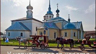 Олег Гребенкин - У церкви стояла карета