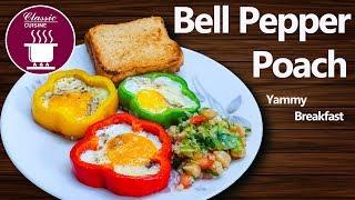 Bell Pepper Poach || Easy Recipe