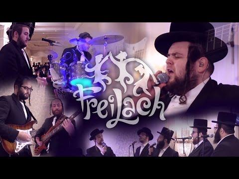 Freilach feat. Shmueli Ungar & Shira – Moshe Rabeinu מקהלת שירה, פריילך ושמילו - משה רבינו