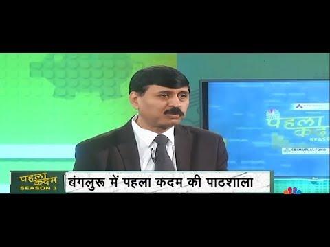 Earning Mantra   Make Money on Money   Pehla Kadam S03   Bangalore episode  Axis Direct