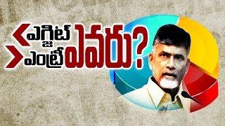 Big Debate | AP polls | Exit Polls Are All Wrong or Real | Sakshi TV