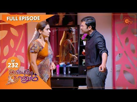 Abiyum Naanum - Ep 232   30 July 2021   Sun TV Serial   Tamil Serial
