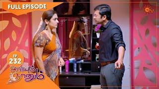 Abiyum Naanum - Ep 232 | 30 July 2021 | Sun TV Serial | Tamil Serial