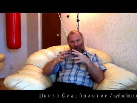 Карен Мхитарян о курсе судьбологии